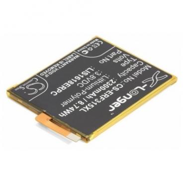 Аккумулятор Cameron Sino CS-ERF315XL для Sony Xperia E5, XA