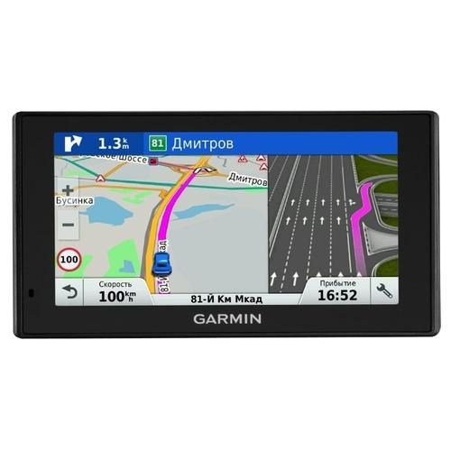 Навигатор Garmin DriveSmart 51 RUS LMT