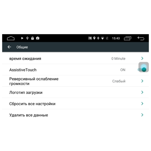 Автомагнитола Parafar 4G/LTE IPS Mercedes Smart 2016+ Android 7.1.1 (PF214)