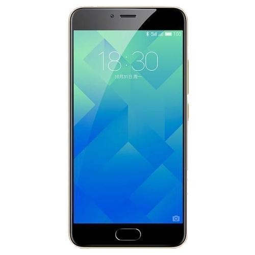Смартфон Meizu M5c 32GB