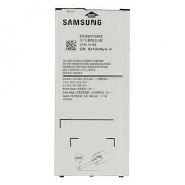 Аккумулятор Samsung EB-BA510ABE для Samsung Galaxy A5 SM-A510F