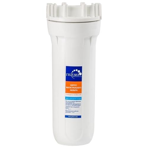 Фильтр магистральный Гейзер 1П белый 1/2 пласт. скоба