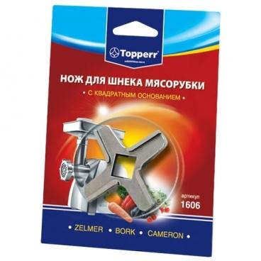 Topperr нож для мясорубки 1606