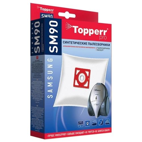 Topperr Синтетические пылесборники SM90