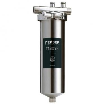 Фильтр магистральный Гейзер Тайфун 10 SL 1/2 корпус для холодной и горячей воды