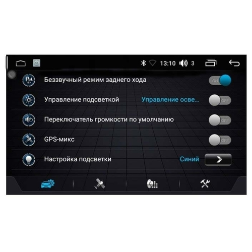 Автомагнитола FarCar s170 Skoda Octavia Android (L005)