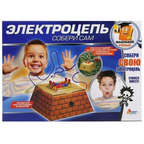Набор для исследований Играем вместе Опыты: Электроцепь