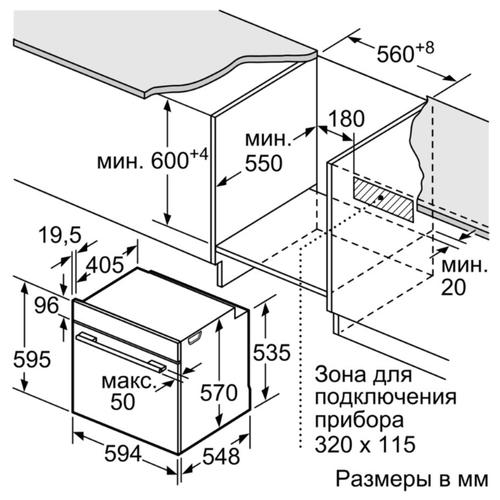 Электрический духовой шкаф Bosch HBG317BW0R