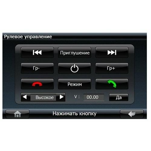 Автомагнитола Intro CHR-7734 H1