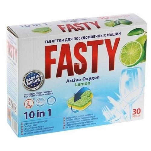 Fasty Active Oxygen таблетки (лимон) для посудомоечной машины