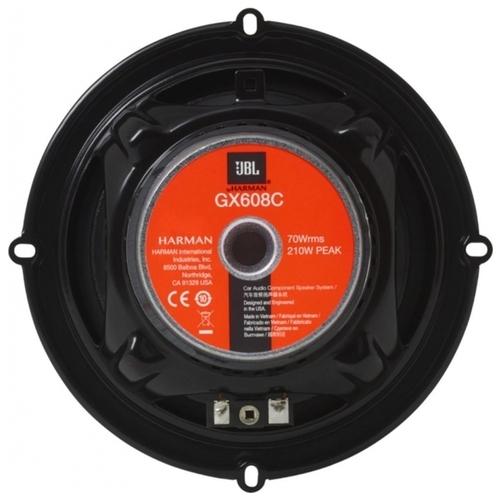 Автомобильная акустика JBL GX608C
