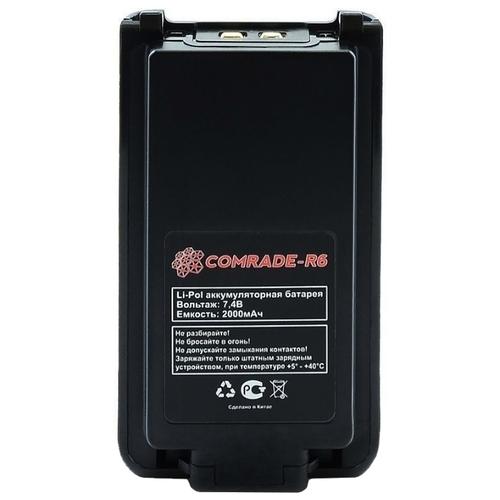 Рация COMRADE R6