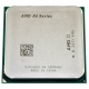 Процессор AMD A6-6420K Richland (FM2, L2 1024Kb)