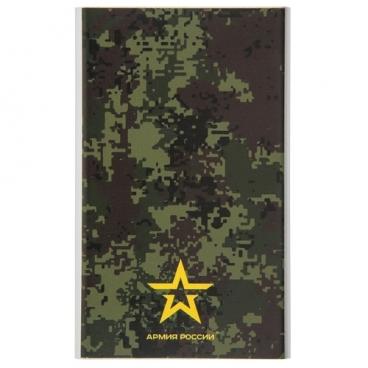 Аккумулятор Red Line J01 Армия России дизайн №2 УТ000017052, 4000 mAh