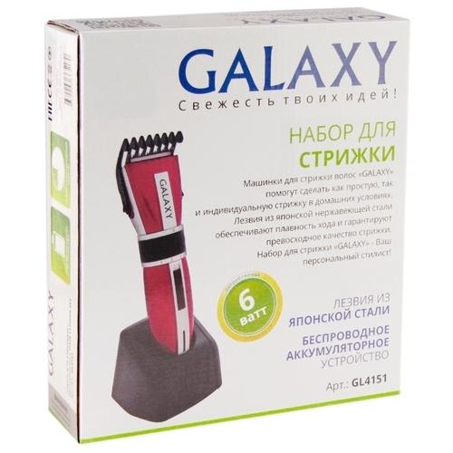Машинка для стрижки Galaxy GL4151