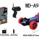 Машинка Junfa toys CM2401