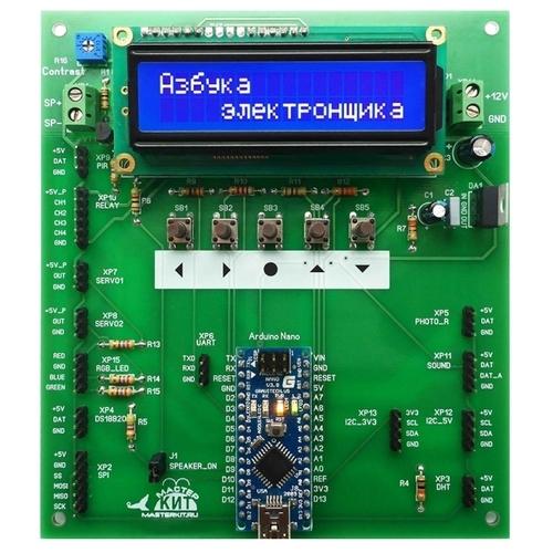 Электронный конструктор Мастер Кит Азбука электронщика NR05 Цифровая лаборатория