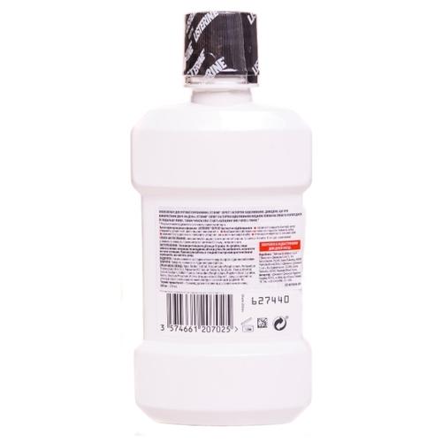 Listerine ополаскиватель Expert Экспертное отбеливание