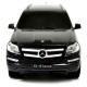 Легковой автомобиль MZ Mercedes-Benz GL500 (MZ-27052) 1:24 21.5 см