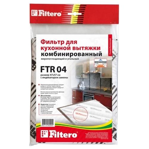 Фильтр комбинированный Filtero FTR 04