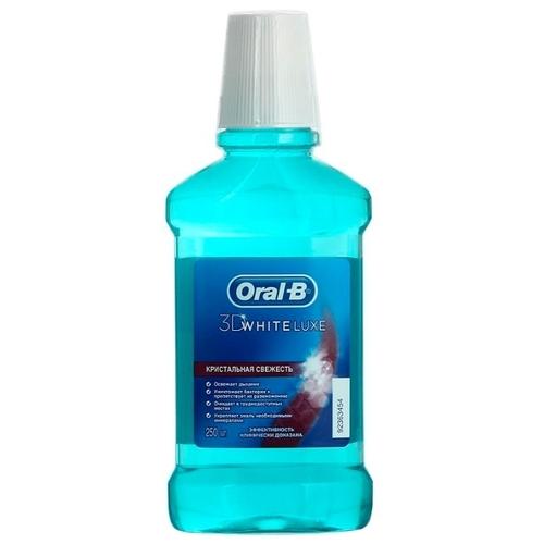 Oral-B ополаскиватель 3D White Luxe