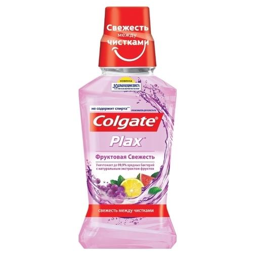 Colgate PLAX Фруктовая Свежесть ополаскиватель для полости рта