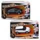 Легковой автомобиль Dickie Toys Dream Car (19888) 1:24 25 см