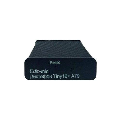 Диктофон Edic-mini Tiny 16+ A79-600h