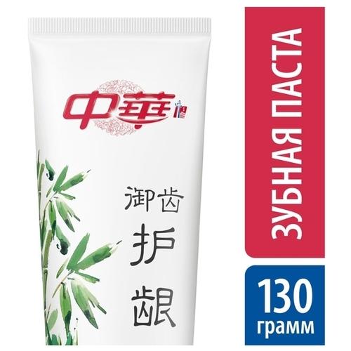 Зубная паста ZHONG HUA для ухода за деснами и свежего дыхания с бамбуком