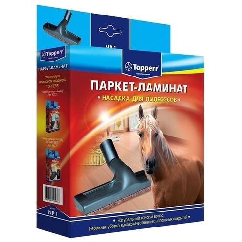 """Topperr Насадка """"ПАРКЕТ-ЛАМИНАТ"""" NP 1"""
