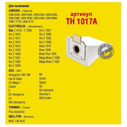 Top House Пылесборники TH 1017 A