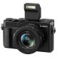 Фотоаппарат Panasonic Lumix DC-LX100M2