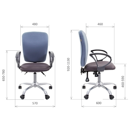 Компьютерное кресло Chairman 9801 офисное