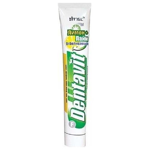 Зубная паста Витэкс Dentavit фторсодержащая Лимон и лайм отбеливающая