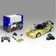 Гоночная машина HuangBo Toys GT 4WD 1:24