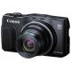 Фотоаппарат Canon PowerShot SX710 HS
