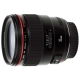 Объектив Canon EF 35mm f/1.4L USM
