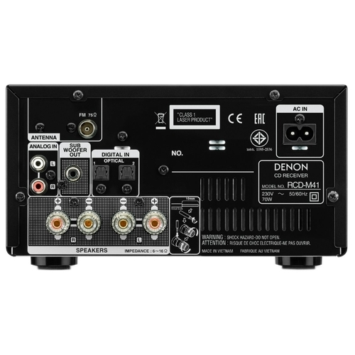 Музыкальный центр Denon D-M41 premium silver/cherry