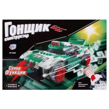 Электромеханический конструктор Joy Toy Гонщик 2223