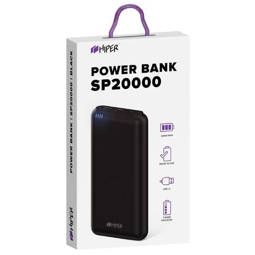 Аккумулятор HIPER SP20000