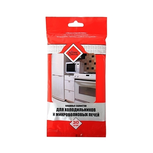 Влажные салфетки для холодильников и микроволновых печей HomeQueen