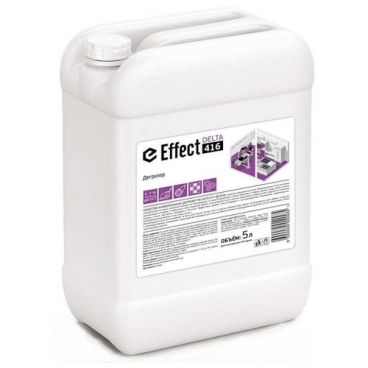 Универсальное чистящее средство Дегризер Effect