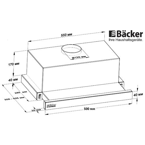 Встраиваемая вытяжка Backer TH-50B-2M80-BG