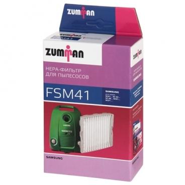 ZUMMAN HEPA-фильтр FSM41