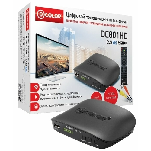 TV-тюнер D-COLOR DC801HD DVB-T2