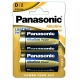 Батарейка Panasonic Alkaline Power D/LR20