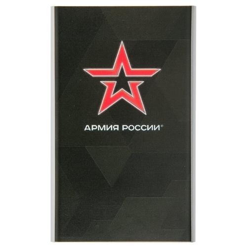 Аккумулятор Red Line J01 Армия России дизайн №14 УТ000016667, 4000 mAh