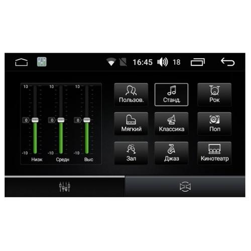 Автомагнитола FarCar s170 Chrysler 300CC Android (L206)