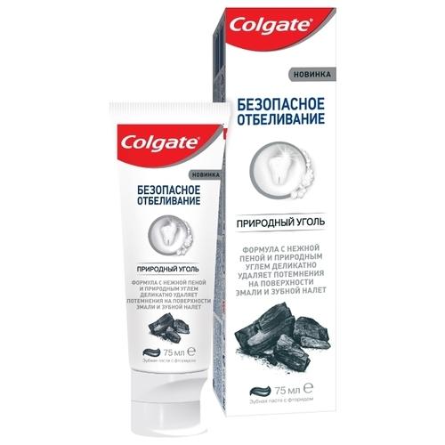 Зубная паста Colgate Безопасное Отбеливание Природный Уголь