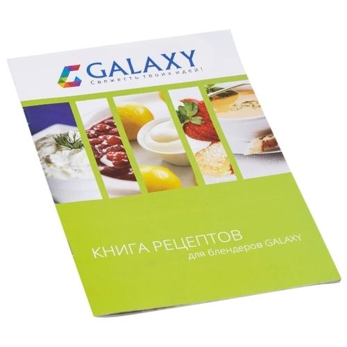 Погружной блендер Galaxy GL2123